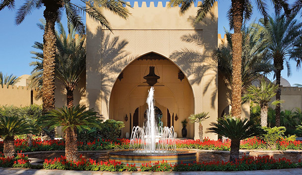 One&Only Royal Mirage, Arabian Court: Entrance